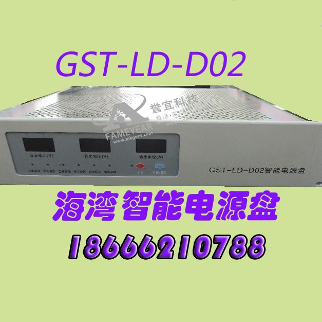 GST-LD-D02 (1).png