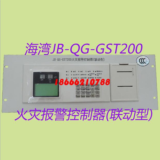 JB-QG-GST200 (1).png
