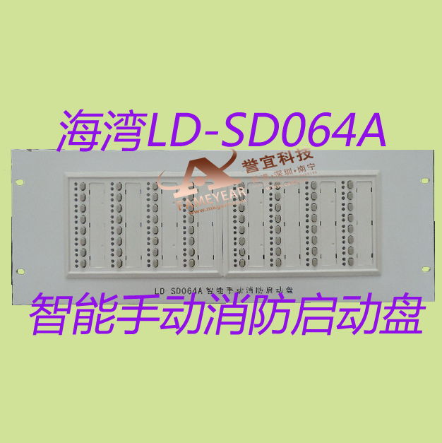 LD-SD064A (1).png