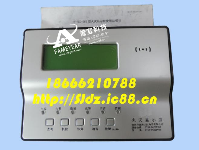 JB-FSD-981....png