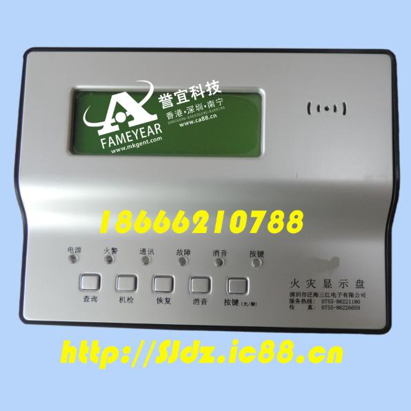 JB-FSD-981.png