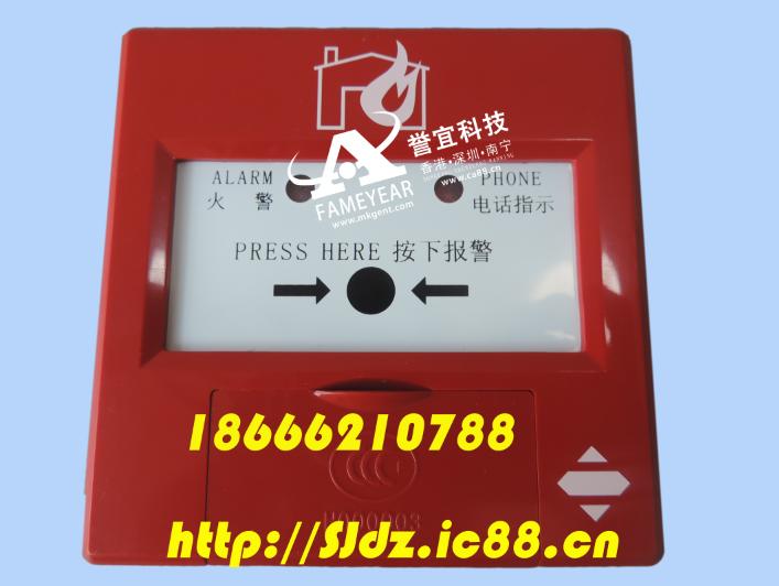 J-SAP-M-960K..png