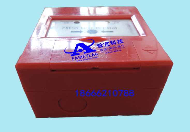 J-SAP-M-961型...png